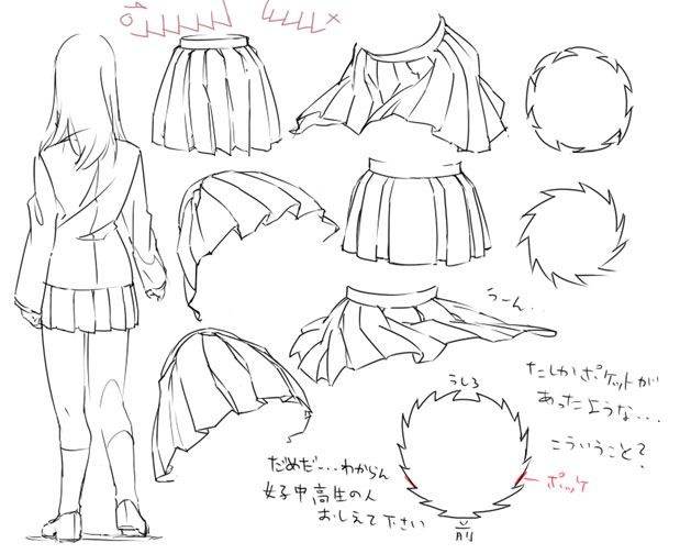 How to draw uniform/sailor/pleaded skirts. -- Drawing tools, inspiration, tutorial, anime/manga, realistic