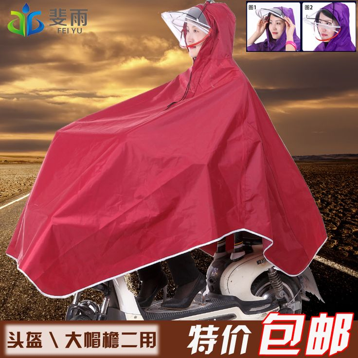 Special offer electric poncho raincoat helmet type face mask to increase thick battery car bicycle and motorcycle men and women #Affiliate