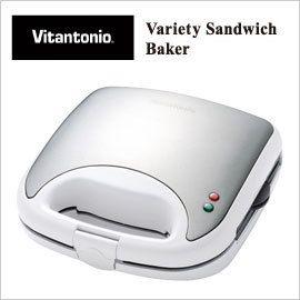 【Vitantonioビタントニオ】バラエティサンドベーカーVSW-450-W楽しくホットサンド・ワッフル・たい焼きが作れる!