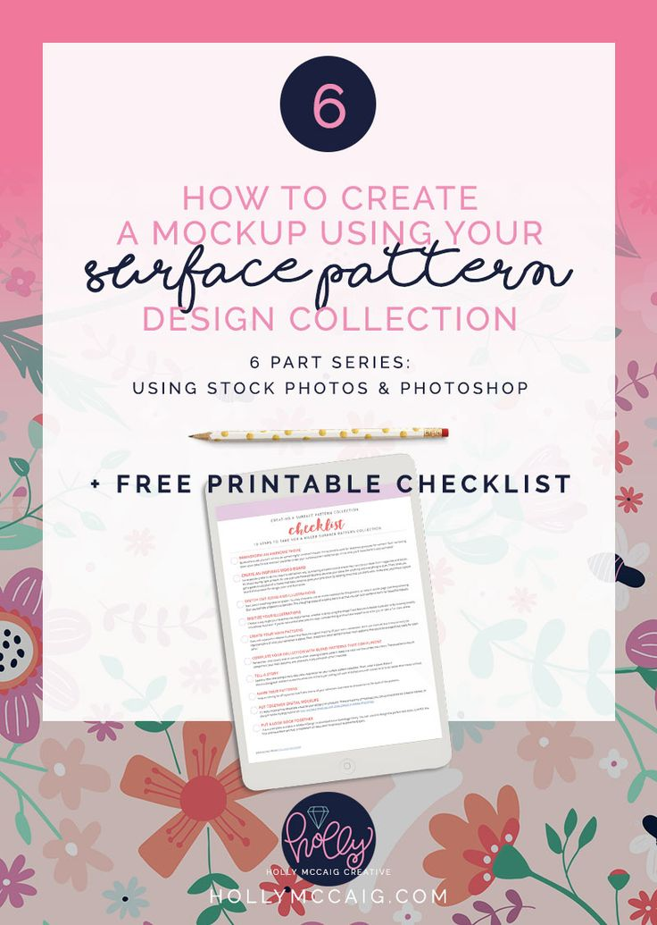 Surface Pattern Design Collection 6 Part Series. Learn each step to creating gorgeous surface pattern designs + get a free checklist to make sure you stay on top of your design game!