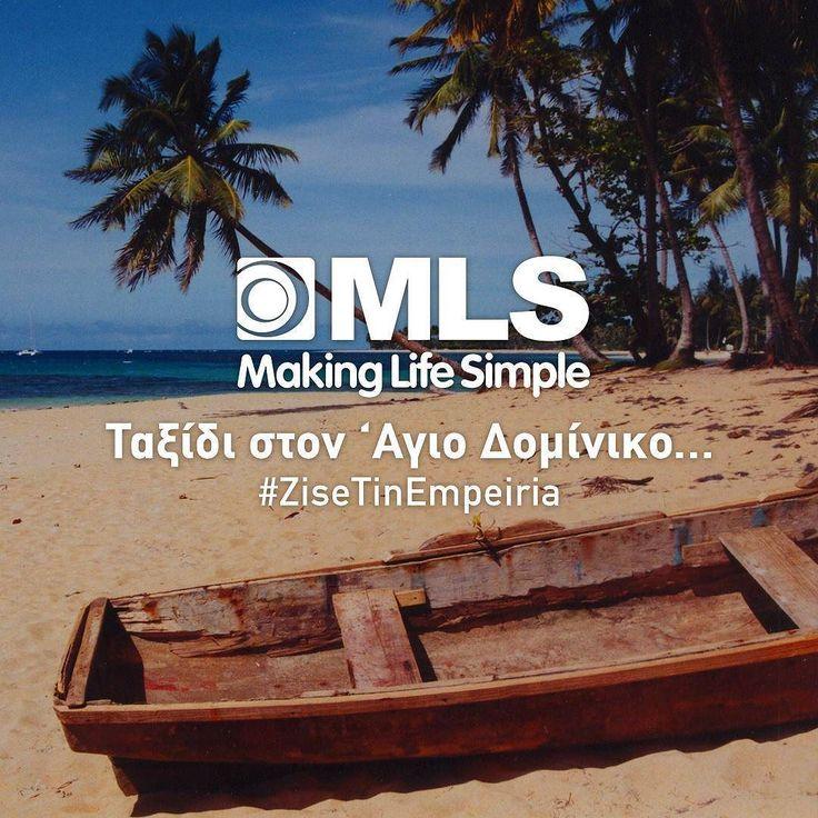Ταξίδι στον Άγιο Δομίνικο ένα SMS μακριά! Μάθε περισσότερα στο link στο bio. #ZiseTinEmpeiria #SantoDomingo