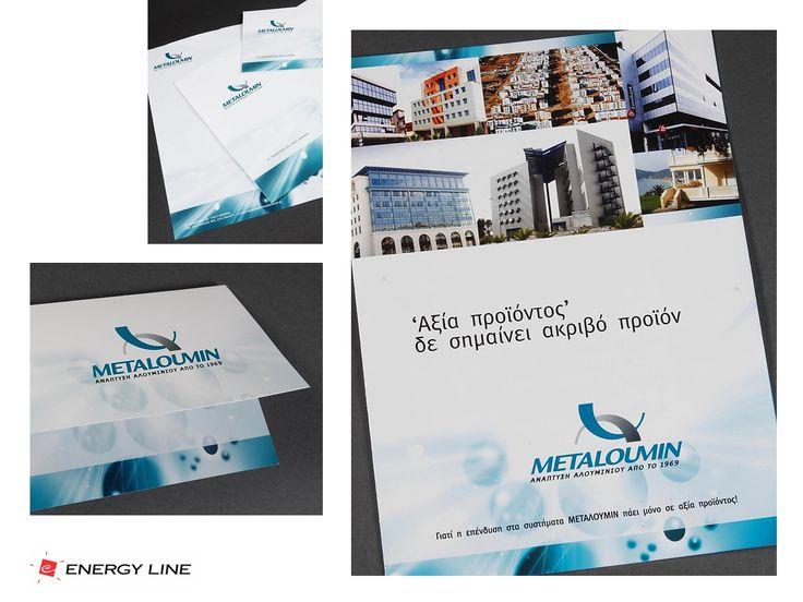 METALUMIN GROUP, New Branding, logo design, corporate id design, broshures, ads, exibition stand