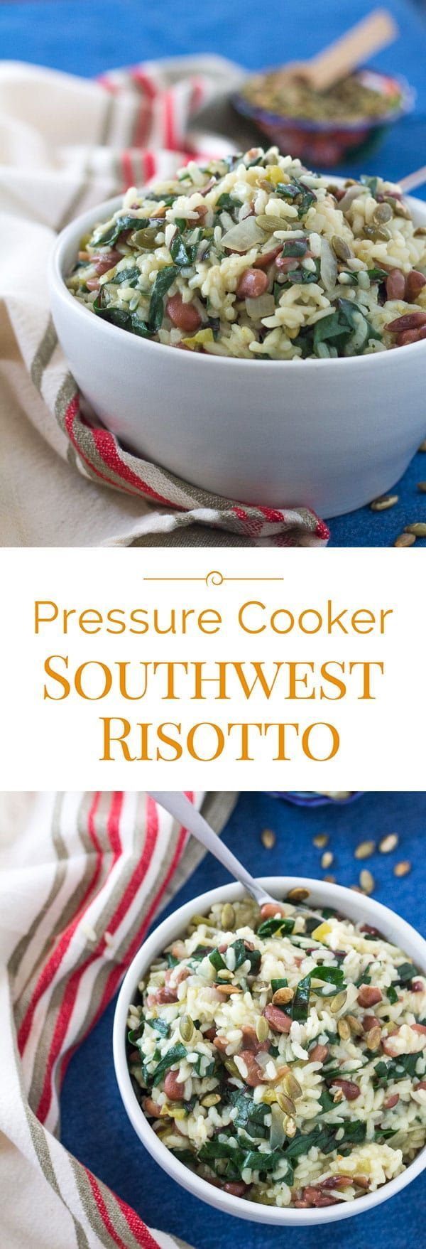 This Pressure Cooker Southwest Pinto Bean Chard Risotto takes a southwestern turn, with the addition of green chiles and spicy pepper cheese.