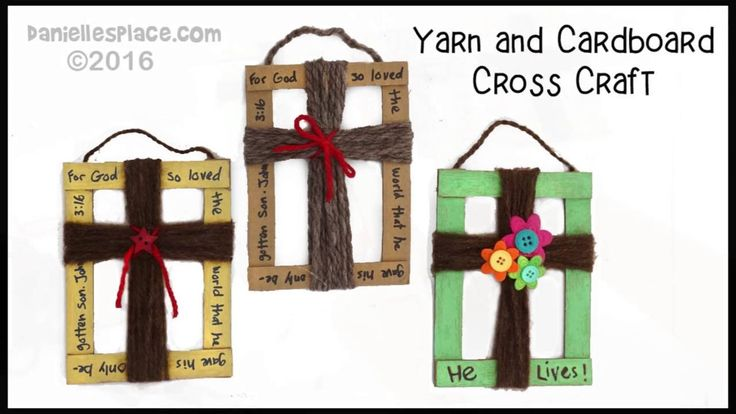 10 best images about easter crucifixion on pinterest for Cardboard crosses for crafts