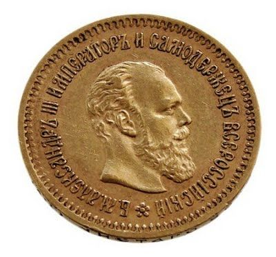 Russian Gold Coins 5 Rouble Gold Coin of 1886, Alexander III of Russia.