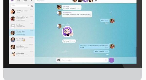 تحميل برنامج فايبر ماسنجر 2016 Viber Messenger لإجراء المكالمات الصوتية المجانية