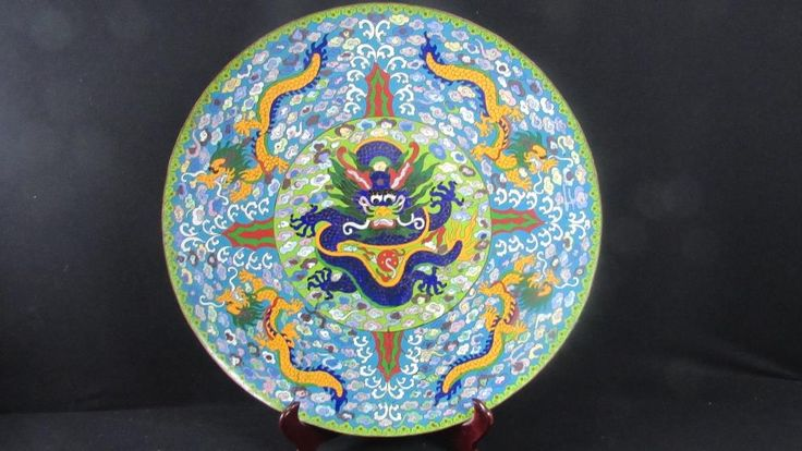 51BidLive-[Chinese Qing Dynasty Dragon Plate]