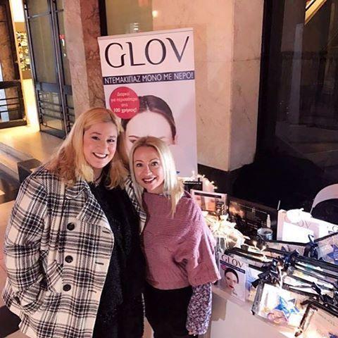 Σας περιμένουμε με την Κατερίνα #TheKmProjects στο περίπτερο της #Glovgreece #Topppigreece για καλό σκοπό, στηρίζουμε το #MakeAWishGreece !❤️ — Vicky's Style