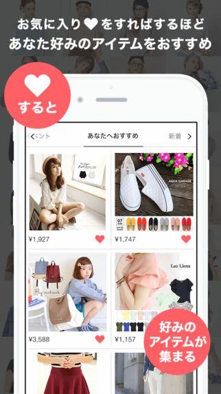 SHOPLIST(ショップリスト)-ファッション通販 開発: CROOZ, Inc.