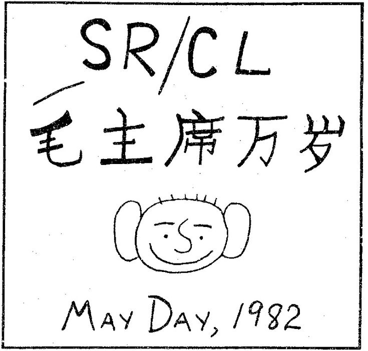 May 1, 1982 that odd stroke above the Mao - what does it mean or what is its purpose?