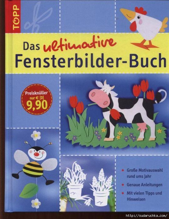 """""""Das ultimative Fensterbilder - Buch"""". Журнал по рукоделию.. Обсуждение на…"""