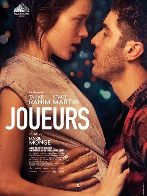 status update streaming vostfr