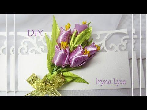 ♡ МК: Букет канзаші тюльпани/Тюльпаны канзаши/Kanzashi Flowers tulip/tutorial - YouTube