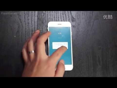 ¿Quieres ver un vídeo del iPhone 6 funcionando? Aquí tienes uno de 7 minutos