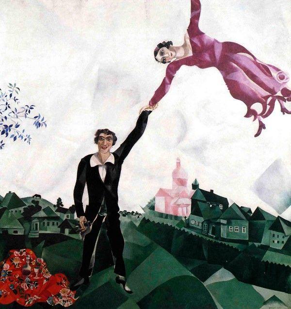 Марк Шагал.Прогулка.