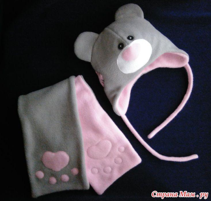 Совместный пошив комплекта Мишка Тедди из флиса (шапочка, шарфик, варежки) +