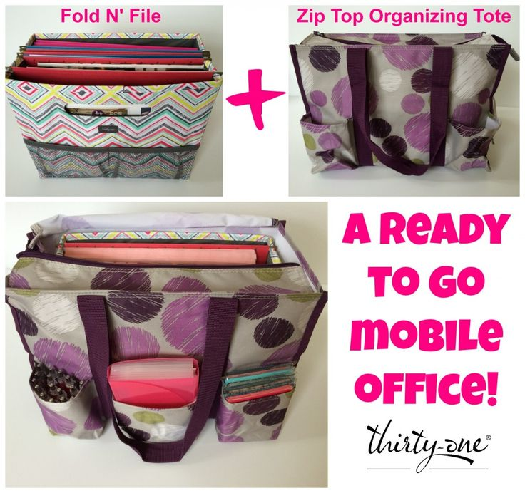 Mobile Office with a Thirty-One Zip-Top Organizing Utility Tote