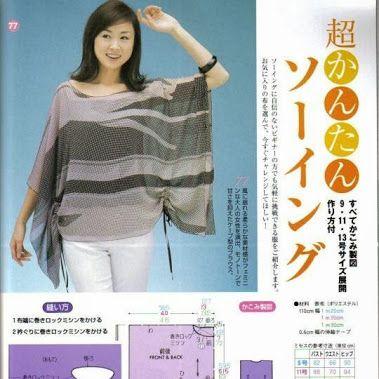 Free -- Japanese tailoring book