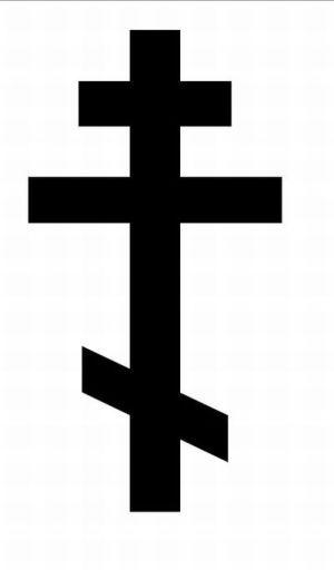 10 diferentes cruces cristianas que usted no conocia 3