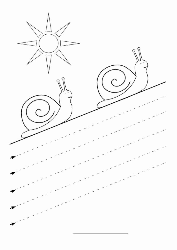 Actividades para niños preescolar, primaria e inicial. Fichas con ejercicios de grafomotricidad para niños de preescolar y primaria. Unir puntos y pintar. Grafomotricidad Unir puntos y pintar. 5