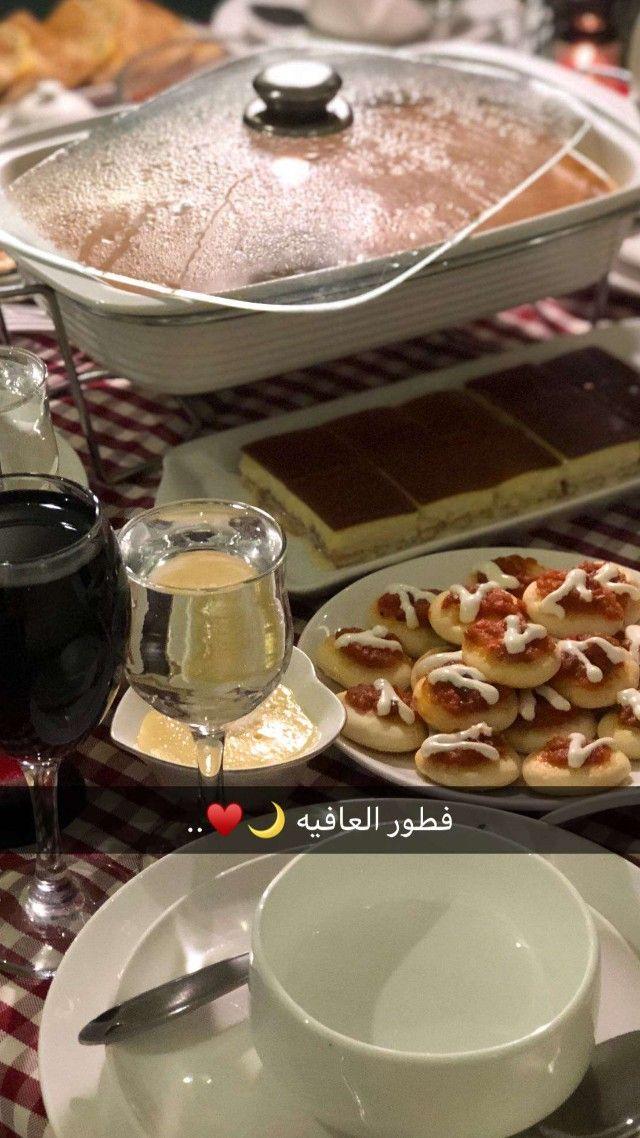 رمضان كريم Tumblr Food Food Arabic Food