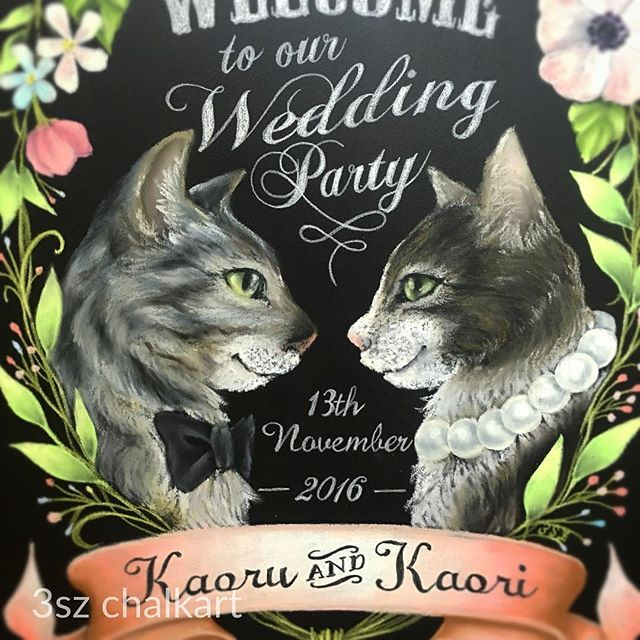 Happy Wedding ペットを2人の似顔絵代わりに . #illustration #3szchalkartwedding #chalkart #blackboard #blackboardart #Wedding #bridal #プレ花嫁#結婚式準備 #ウェルカムボード #チョークアート #黒板 #黒板アート #ウェルカムスペース #ブライダル #ウェディング#ミモザ#welcomeboard #猫 #ペット#cat#artwork#handmade#ご注文お待ちしてます
