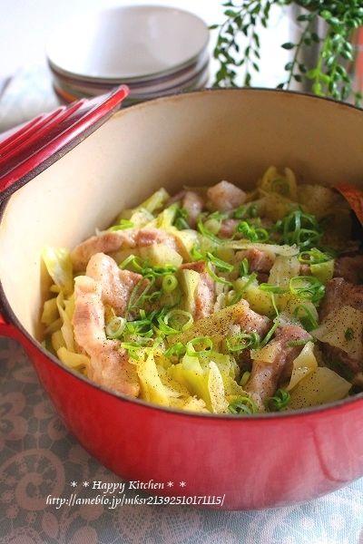 たっぷりキャベツと豚バラブロックの塩だれ蒸し|たっきーママ オフィシャルブログ「たっきーママ@happy kitchen」Powered by Ameba