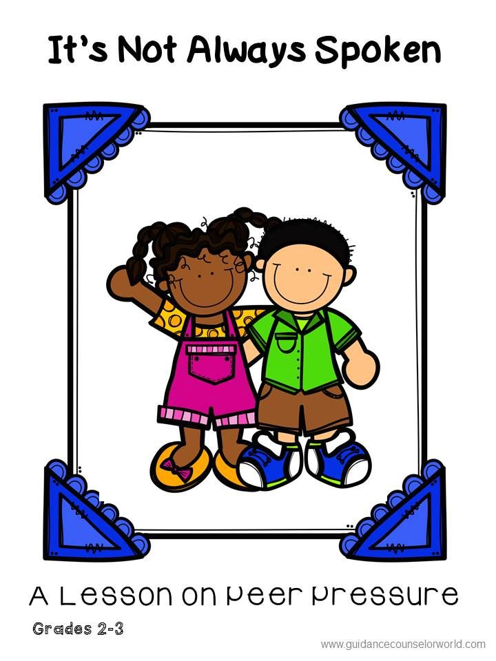 Each guidance lesson has a complete lesson plan including objective, common core standards and ASCA standards, lesson, activity, printable for assessment, and materials list. Instructions for activities are included. Printables are in COLOR. Never plan another guidance lesson ever again! Our guidance lessons are ready to show your principal! This lesson plan and activity is targeted for grades 2nd-3rd.  (Preview page shows only the activity.)