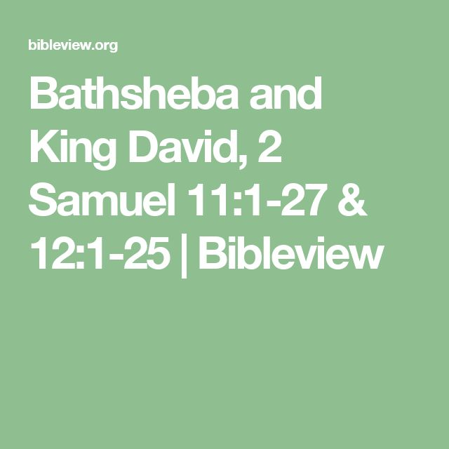 Bathsheba and King David, 2 Samuel 11:1-27 & 12:1-25 | Bibleview