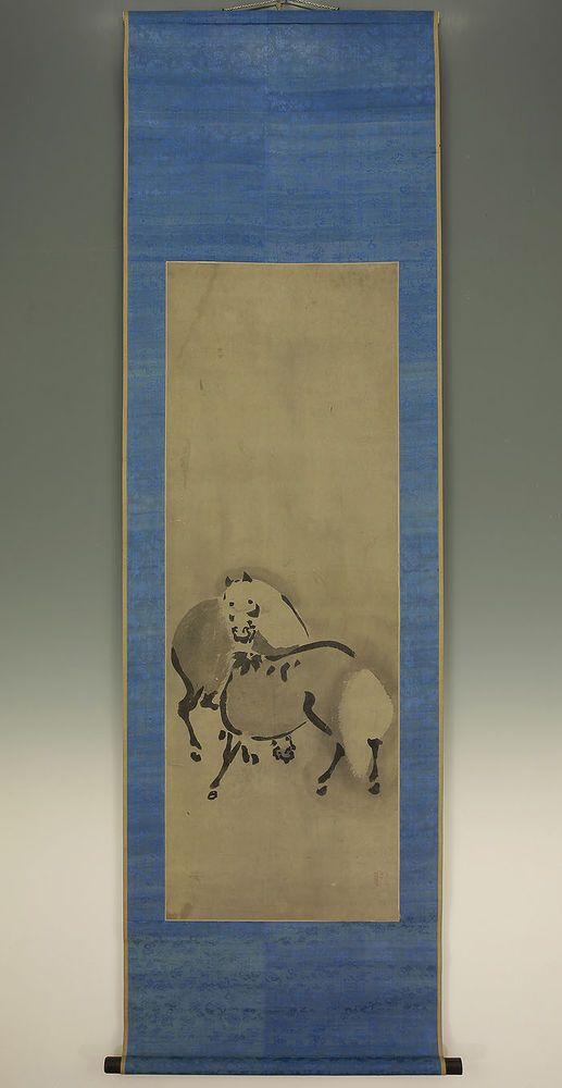 """Japanese Hanging Scroll : SOGA SHOHAKU """"Two Horses""""  @c914"""