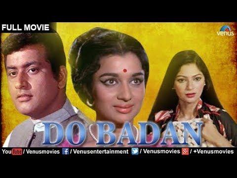 cool Do Badan Full Movie | Hindi Movies Full Movie | Manoj Kumar Movies | Best Bollywood Evergreen Movies