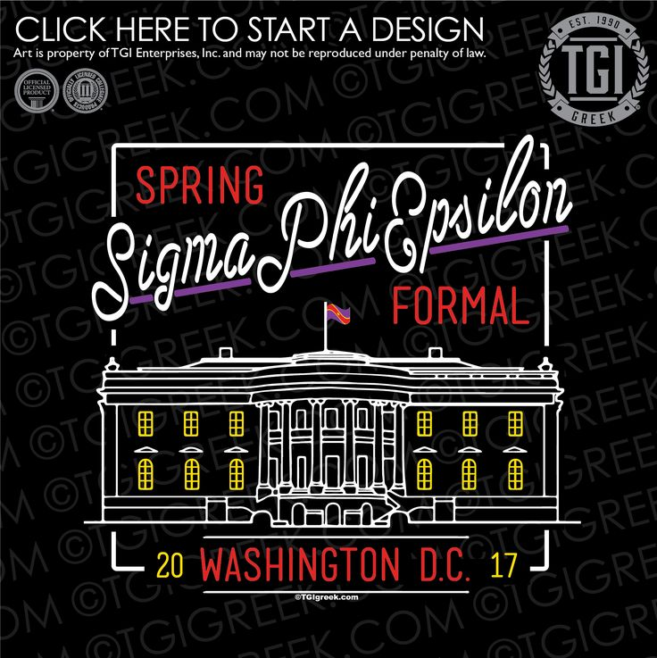 Sigma Phi Epsilon | SigEp | ΣΦΕ | Spring Formal | Formal | Washington DC Formal | TGI Greek | Greek Apparel | Custom Apparel | Fraternity Tee Shirts | Fraternity T-shirts | Custom T-Shirts