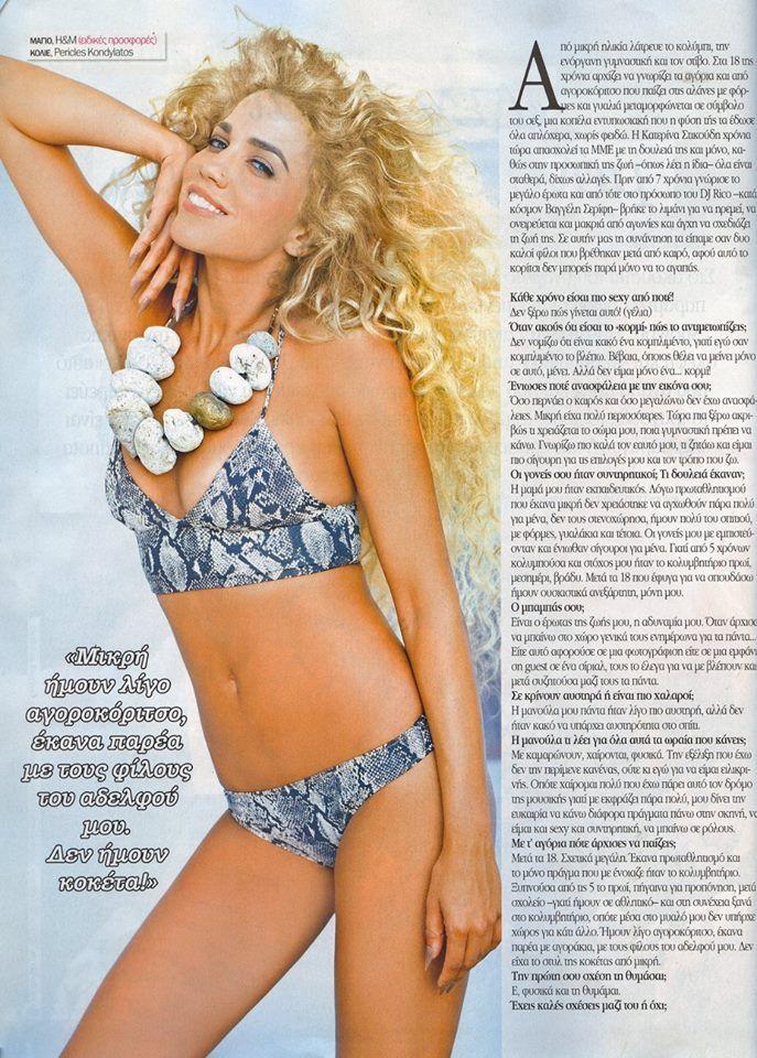 Kondylatos jewels featured @ YOU Magazine Aug. 15