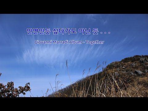 Giovanni Marradi Album  - Together