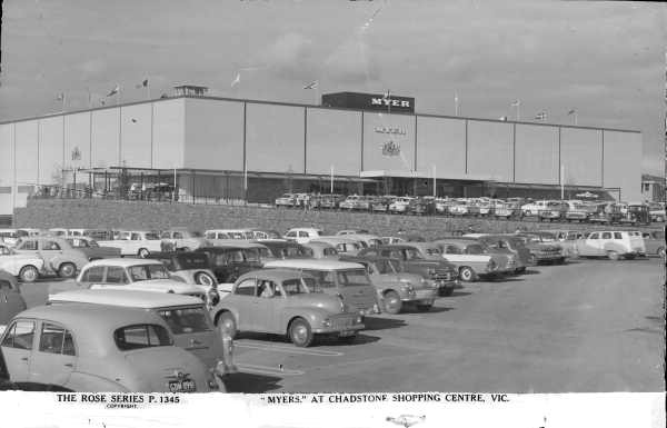 Chaddy Shopping Centre..before it was ginormous!