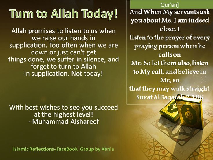The 25 best Islamic birthday wishes ideas – Islamic Birthday Greetings