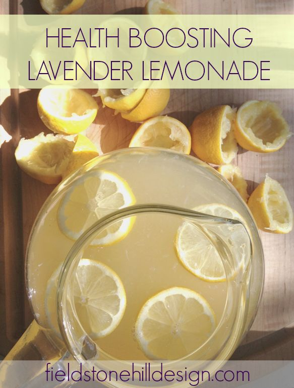 Health Boosting Lavender Lemonade - for vitamin C, detox, d-limonene boost, and even an allergy aid. And, yum!! Bring on summer wellness!! #lemonade #summerrecipes #essentialoilrecipes #oilyfamilies via @FieldstoneHill    # 1413674