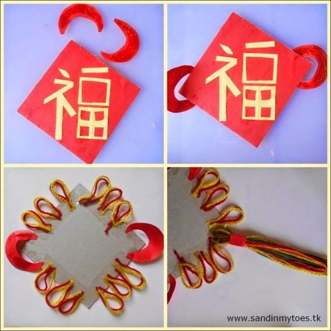 Chinese Good Luck Ornament craft for kids.