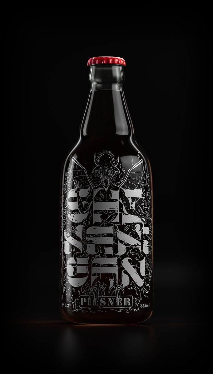 Brave Knight Brewery on Behance
