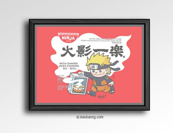 P060- Instant Ninja Ramen   Inspired by the Asia packaging of nissin noodle and Naruto!  *Frame not included*  Let me know which color you prefer in the checkout note. (If you did not leave me a note, the first image version will be sent.)  Size: 29.7 x 21cm (A4) 250GSM Texture pa...