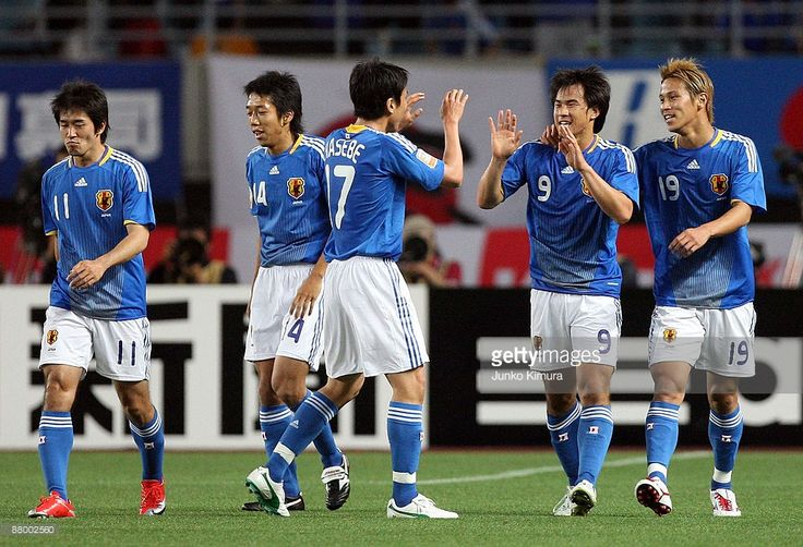 Shinji Okazaki of Japan celebrates after scoring during Kirin Cup international friendly match between Japan and Chile at Nagai Stadium on May 27, 2009 in Osaka, Japan.  el 19.