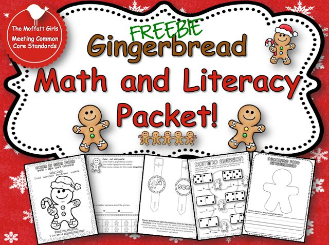 Gingerbread Math and Literacy FREEBIE from The Moffatt Girls! This packet includes color by number gingerbread man, Gingerbread word problems, gingerbread and sight word watch, domino addition and gingerbread writing!
