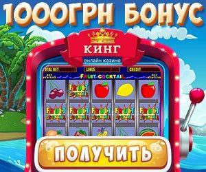 Онлайн казино на реальные деньги за регистрацию