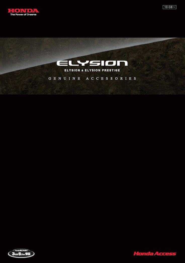 Honda Elysion Japan Accessories Brochure 2008