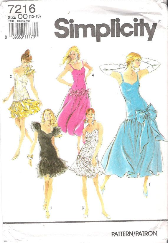1990s Simplicity 7216 Strapless Mermaid Style Club Dress ...