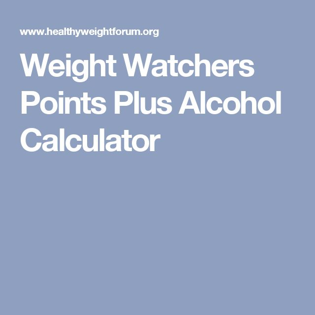 Weight Watchers Points Plus Alcohol Calculator