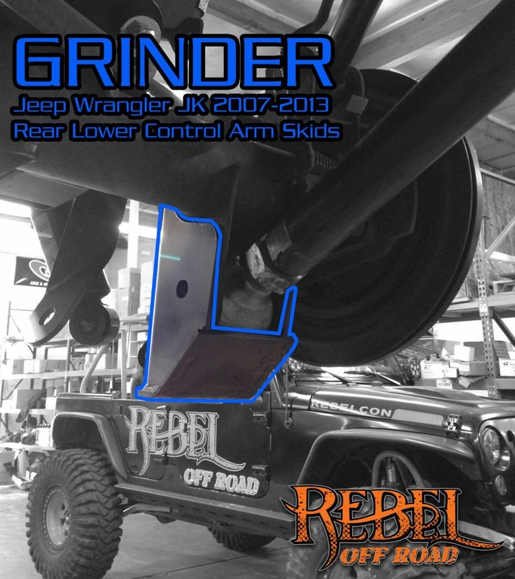 """Currie RockJock D60 and D70 Prep - Bolt-on armor for your expensive and exposed rear lower control arm joints! Climb under your Jeep Wrangler JK and take a peak at your rear lower control arm joints/mounts. Beat up? Our 100% made in the USA """"Grinders"""" are the simple solution. Plus they do not relocate your rear shock mount meaning no loss of travel!"""