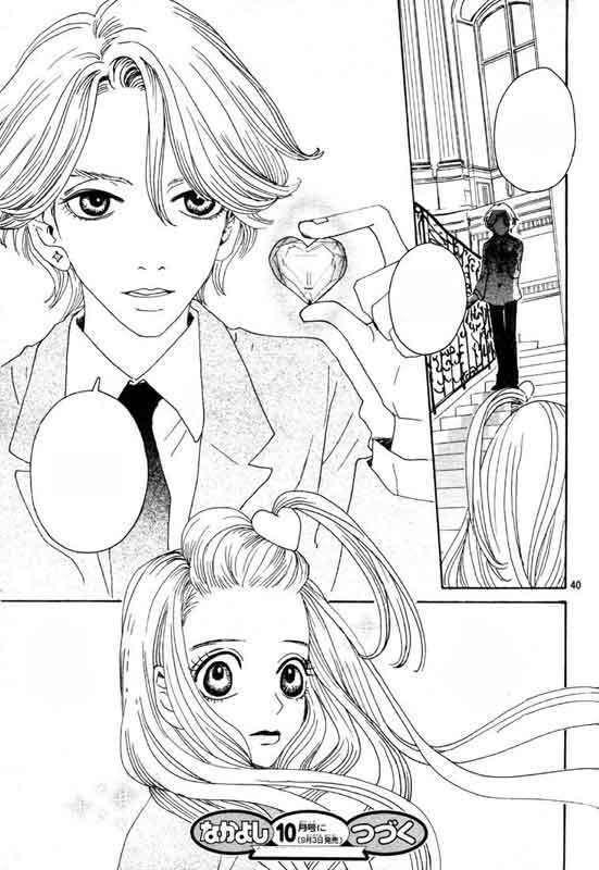 manga pages | sugar sugar rune manga page