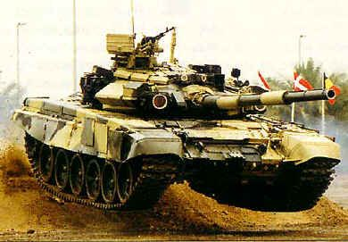 Russian Army T-90 main battle tank