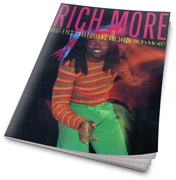 Rich More Best Eyes Collections 54. Japanese craft ebook.